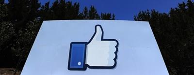 เฟซบุ๊กเตรียมเปลี่ยนกฎใหม่