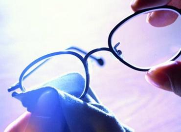 แว่นตาแห่งชีวิต