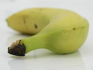 กล้วยห่าม