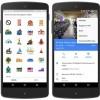 Google Maps บน Android