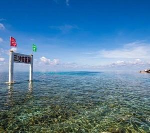 จีนพบหลุมยักษ์กลางทะเลลึก